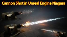 Cannon Shot Effect | Unreal Engine Niagara Tutorials | UE4 Niagara Cannon Shot