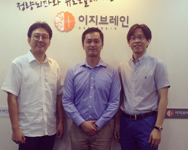 South Korea Special: Visit to Easy Brain Center in Gangnam, Seoul