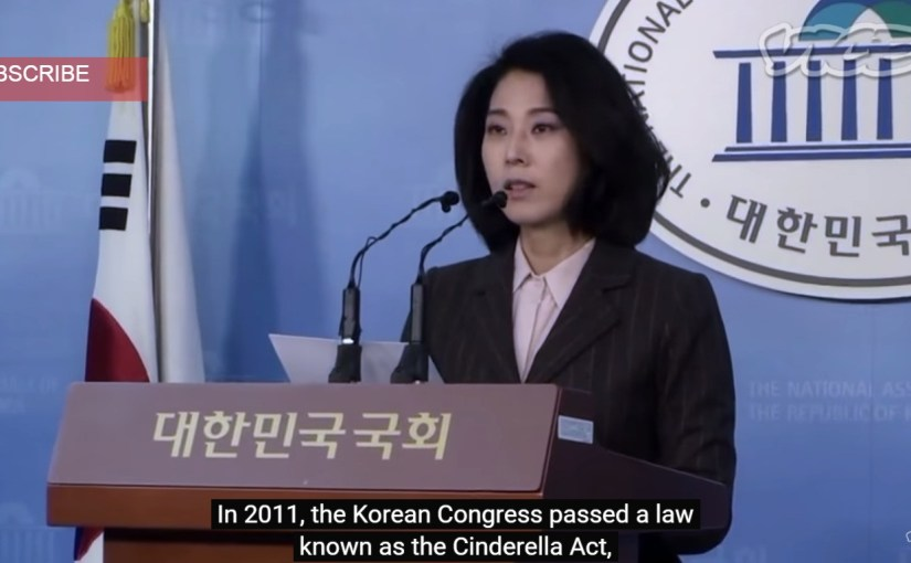 "South Korea Special- Internet Gaming Shutdown Law aka ""Cinderella Curfew"""