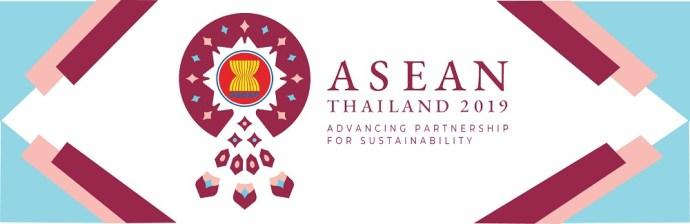 ASEAN Summer 2019 Logo