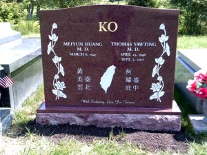 Upright Headstone in Red Granite
