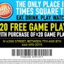 Dave Busters Coupon