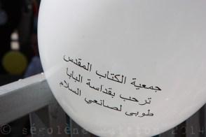 IMG_4909