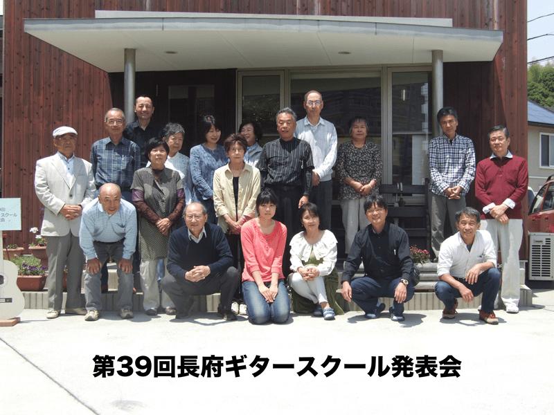2015年度春の発表会長府集合写真