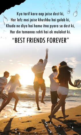 Friendship-Picture-Quotes-CG-SPECIAL-FX-screenshot 8