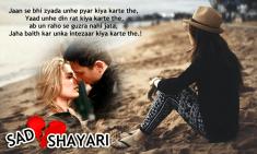 sad-shayari-photo-frames-cg-special-fx-screen-4