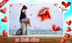 telugu-apps-miss-you-photo-frames-cg-special-fx-screenshot 4