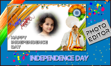 Happy-Independence-Day-Photo-Frames-2017-cg-special-fx-ScreenShot5