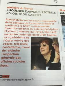Anousheh Karvar