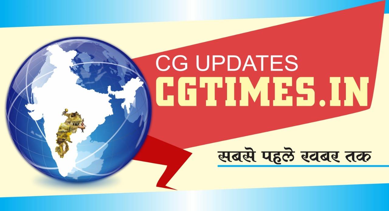 CG Times