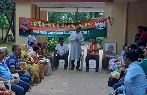 भारतीय जनता पार्टी जगदलपुर ने वृध्दाश्रम में मनाया प्रधानमंत्री मोदी का जन्मदिन