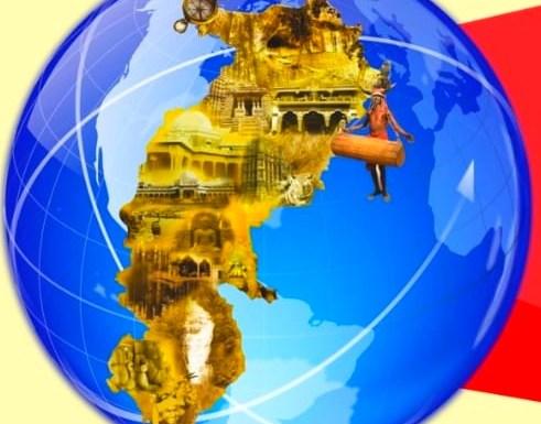इस्लामिया कमेटी जगदलपुर में प्रशासक नियुक्त, छत्तीसगढ़ राज्य वक्फ बोर्ड की अनुशंसा पर कलेक्टर ने की कार्रवाई