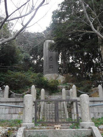 The 'Pharos' of Ise Shima