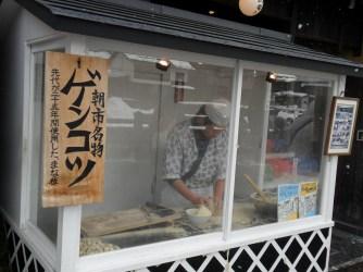 takayama food 14