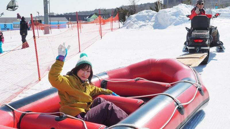 APPI HAPPY SNOW PARK