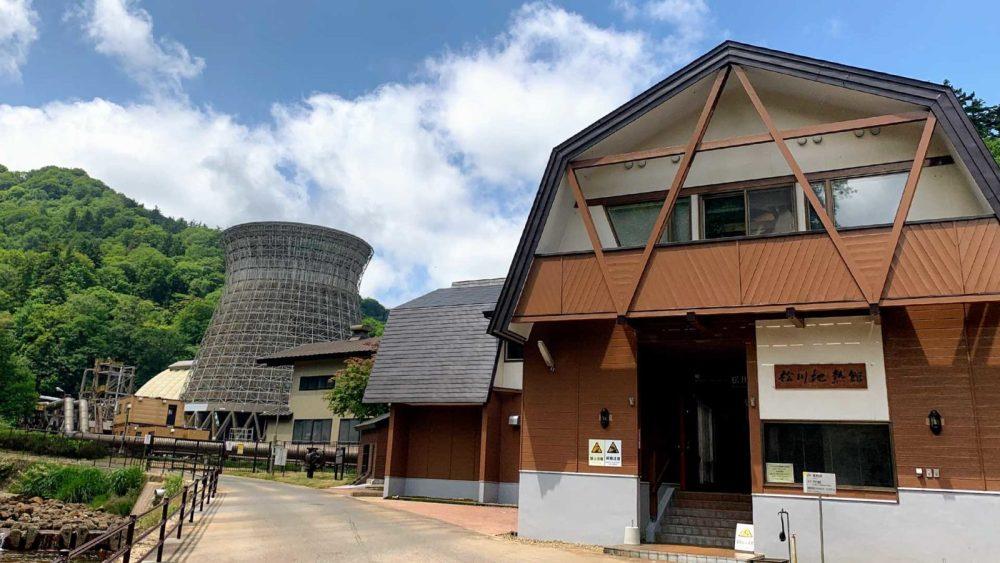松川地熱發電所
