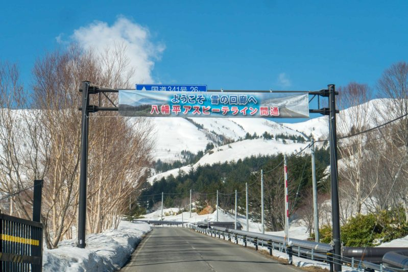 雪之迴廊開通