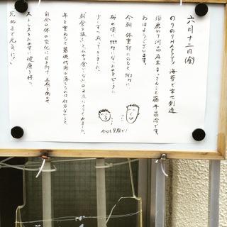 IMG_2738[1].JPG