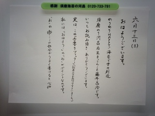 IMG_2748.JPG
