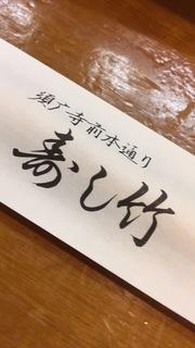 IMG_8701.JPG