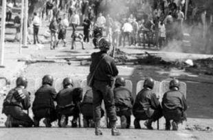 إنتفاضة 20 يونيو