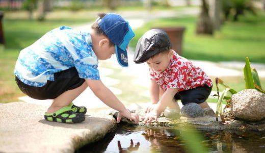 「遊び」から生まれる子どもにとって大切な3つの力