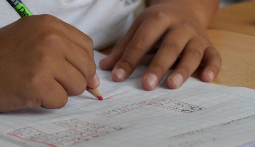【重要】小学1年生から学習習慣をつける3つのコツ