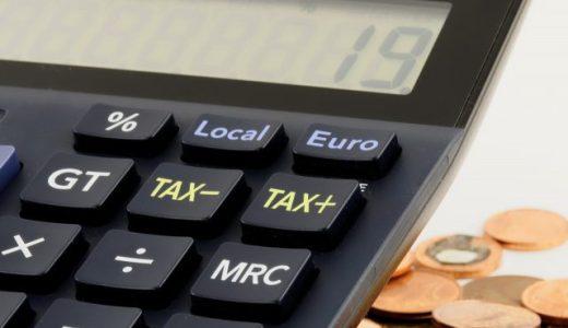 【超簡単】初めての「ふるさと納税」をやってみた!
