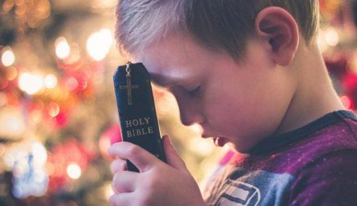 子どものネガティブな感情を受け入れ「心の強い子」にする方法