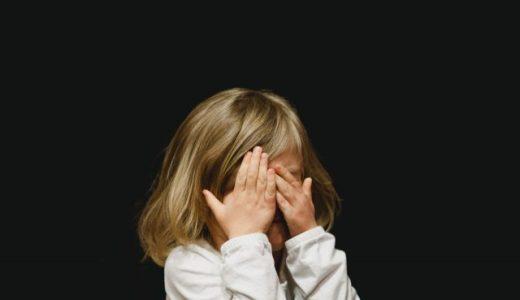 【本紹介】親のささいな言葉が子どもを「ネガティブ思考」にする