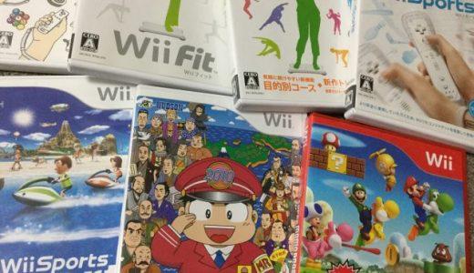 【衝撃】Wiiの隠し場所を見つけた息子に言われたひと言とは!?