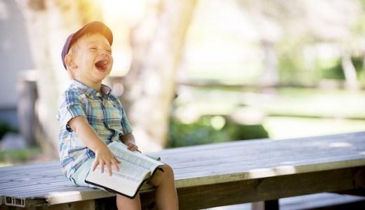 子どもをずっと「本好き」にさせる秘密の方法