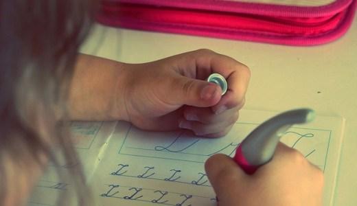 【親子学習part2】小学校低学年のうちにやるべき3つのこと