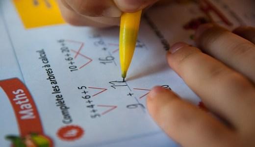 算数力がUPする3つの「考える力」と3つの「感覚」とは