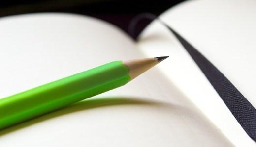 全国学力テスト1位の秘密「秋田県式家庭学習ノート」とは