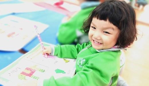 早期教育で賢いのは親が熱心なだけ?IQより大切な力とは