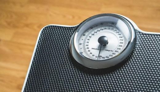 【美と若さの新常識】5分で読める「発見!痩せる脂肪の極意」