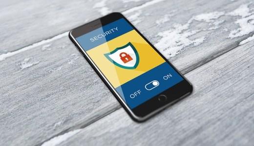 【iPhone】最低限やるべき4つのセキュリティー設定