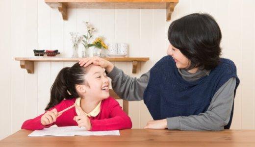 【初耳学】東大理Ⅲのミス日本を育てた教育法とは