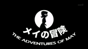 The Adventures of May (NHK) 2011 - Voice Actor Japan Chad
