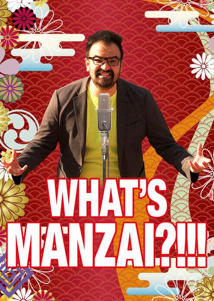whats-manzai