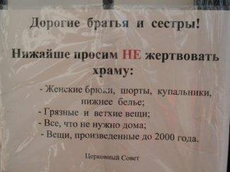 1259162018_svyatoj_yumor-13