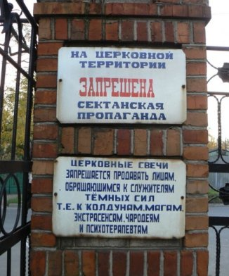 1259162071_svyatoj_yumor-1