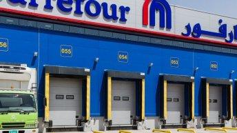 أسواق كارفور تعلن عن حملة توظيف 300 شاب (ة) براتب 4000 درهم