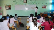 توظيف مطلوب 170 مدرس ومدرسة