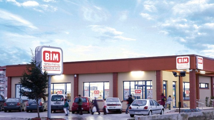 العمل في متاجر بيم المغرب براتب شهري ابتداء من 3200 درهم إيميل الترشيح للعمل في Bim