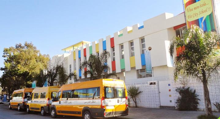 مطلوب 120 مدرسين ومربيات للتعليم الأولي