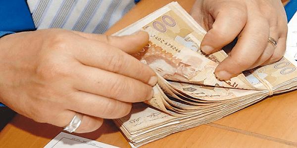 التعويضات العائلية 300 درهم عن كل طفل