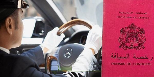 بـ 4000 درهم .. 300 فرصة عمل سائق – Chauffeurs حاصلين على أي رخصة سياقة