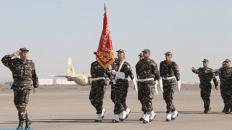 القوات المسلحة الملكية مباراة ولوج ثانوية الأكاديمية